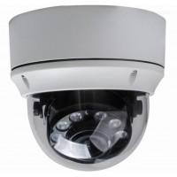 5 megapixel dome beveilingscamera