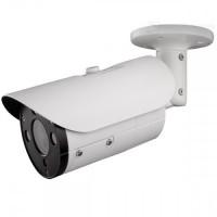 beveiligingscamera 5 megapixel cctv