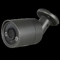 8 megapixel bullet camera