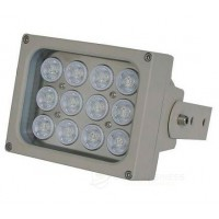 infraroodlamp irlamp cctv