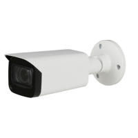 6 megapixel bullet camera motorzoom