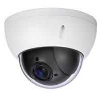 Bestuurbare IP camera 4 megapixel