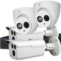 cvi camerasysteem 4megapixel cctv